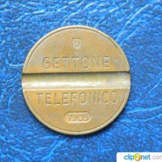 жетон № 33 телефонный