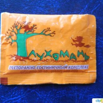 "сахар пакетик ресторан""Глухомань""Полтава"