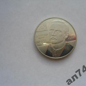 2гривны(((2006г) Владимир Чехивський