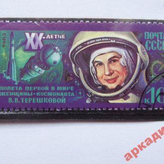 марки-СССР - Космос 1983