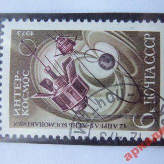 марки-СССР - Космос 1973