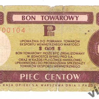 Польша  товарный чек  0,05 $  1979