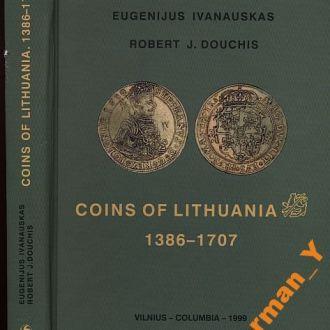 Монеты Литовские 1386 - 1707 гг. - на CD