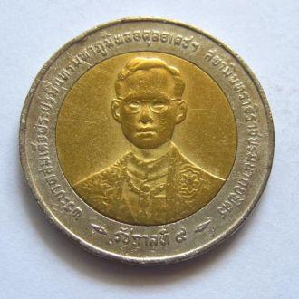 Таиланд_ 10 бат 1996 г 50 лет правления