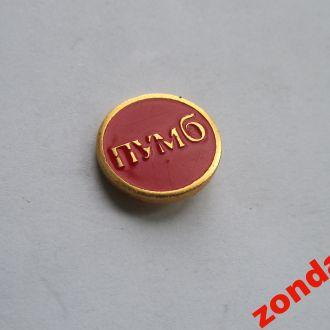 Знак ПУМБ - Первый Украинский Международный банк