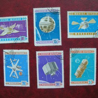 Марки Монгол Шуудан 6шт Спутники Космос