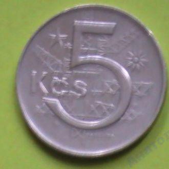 5 Крон 1975 г Чехословакия 5 Крон 1975 р
