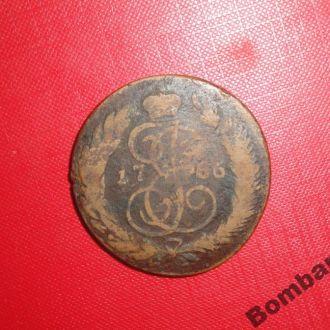 деньга 1766г СПМ