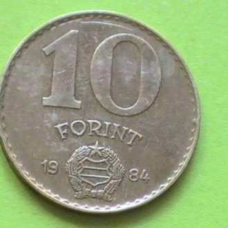 10 Форинт 1984 г Венгрия 10 Форинтов Форінтів