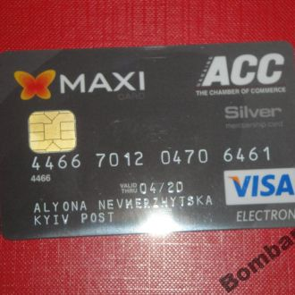 карточка №909