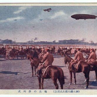 Япония 1 мировая война милитария штемпель почта