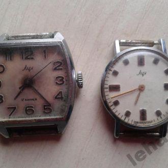 Часы Луч 2 шт. женские