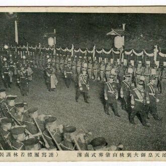 Русско-японская война имп.Мейдзи церемония