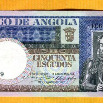 Ангола 50 эскудо 1973
