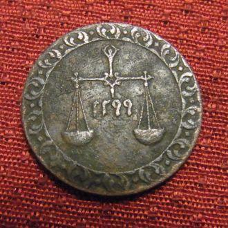 Султанат Занзибар.1 пайса. 1881/1299! №2