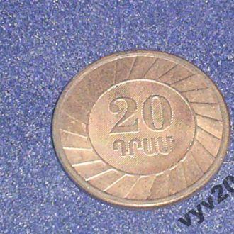 Армения-2003 г.-20 драм