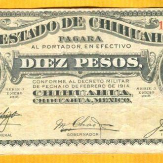 Мексика 10 песо 1914 ОРИГИНАЛ!!