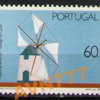 Португалия 1989 Ветряные мельницы MNH