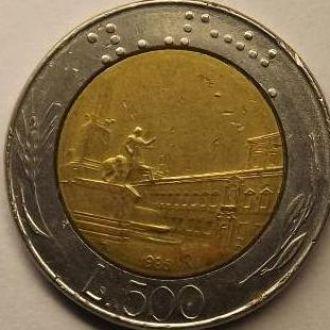 Італія 500 лір 1986