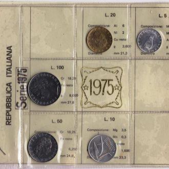 Італія набір 1975р. Банківська упаковка.