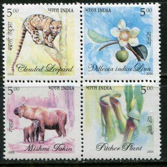 Индия Фауна и флора джунглей Сцепка MNH