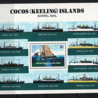 Кокосовые остр. Корабли Известные танкеры БлокMNH.