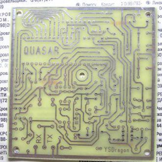 "Квазар АВР (""Quasar AVR"") плата для сбор"