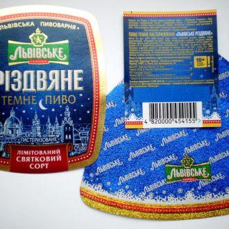 Этикетка   Рождественское