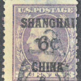 Китай Почтовый офис США 1919  6c