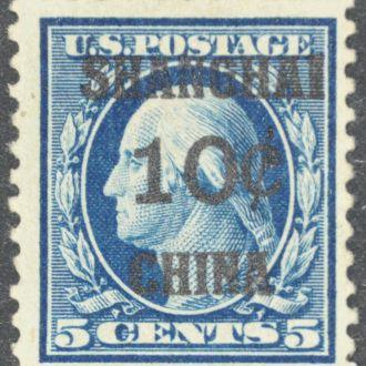 Китай Почтовый офис США 1919 10c