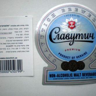 Этикетка NON-Alcoholic  экспорт Израиль