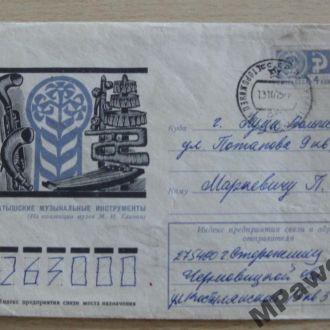 Почтовый конверт. Латышские музык. инструменты.