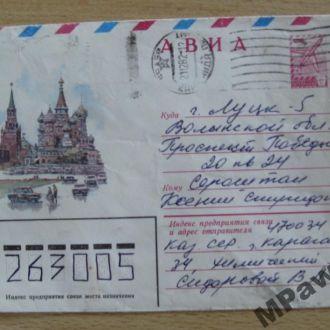 Почтовый конверт. Москва. Красная площадь.