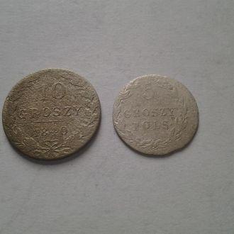 Польша, 5 грош 1819г и 10 грош 1840г. Серебро