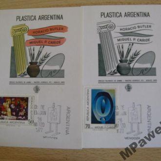 КПД Живопись Аргентинских художников.Аргентина1977