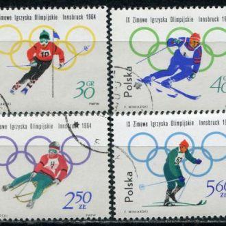 Польша 1964 Зимние Олимпийские игры Серия гаш