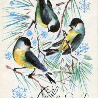 Художественная карточка 1970г  Новый год