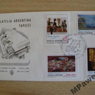 КПД Живопись. Ткачество ковров. Аргентина. 1982.