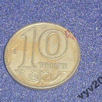 Казахстан-2000 г.-10 теньге