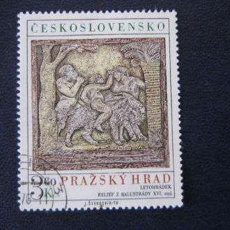 марка Чехословакия 1976 живопись