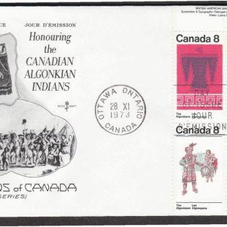 Канада 1973 ПРИКЛАДНОЕ ИСКУССТВО АМЕРИКАНСКИЕ ИНДЕЙЦЫ АЛГОНКИ АРТЕФАКТЫ ЭТНОГРАФИЯ КПД Mi.545-546 х2