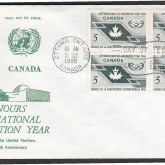 Канада 1965 ГОД СОТРУДНИЧЕСТВА ЭКОНОМИКА МЕЖДУНАРОДНЫЕ ОТНОШЕНИЯ ТОРГОВЛЯ ВЭД ВЭС КПД Mi.381 х4