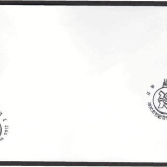 Корея 2012 ХХХ ЛЕТНЯЯ ОЛИМПИАДА ЛОНДОН ЛЕТНИЕ ОЛИМПИЙСКИЕ ИГРЫ СПОРТ ПЛАВАНИЕ ЛУЧНИК КПД 2м