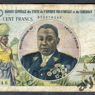КАМЕРУН 1957 100 франков Редкая P-32 Генерал Eboue