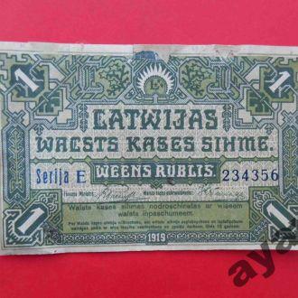 Латвия 1919 1 рубль, зеленая