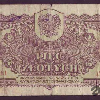 1944 Сов. военная администрация в Польше  5 Злотых