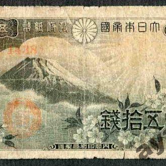 ЯПОНИЯ 1938 50 сен, Фудзияма