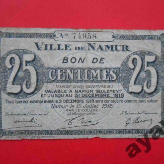 ФРАНЦИЯ 1918 25 сентов, местный выпуск NAMUR