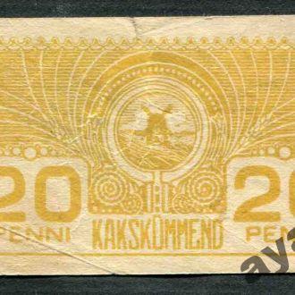 ЭСТОНИЯ 1919 20 пенни