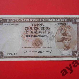 ТИМОР (Колониальный) 1963 100 Эскудо. XF